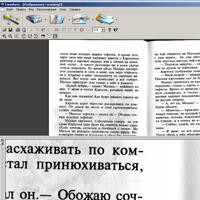 распознавание текстов бесплатно