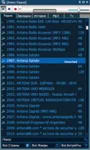 запись интернет радио
