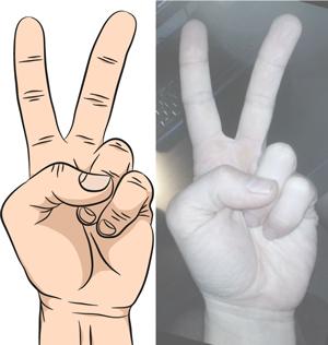 рука-победа